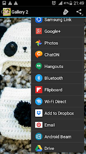 Crochet Pattern Diaper Cover- screenshot thumbnail