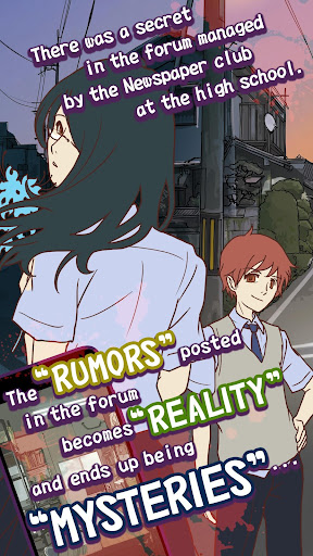 Mysterious Forum and 7 Rumors [Visual Novel] - screenshot