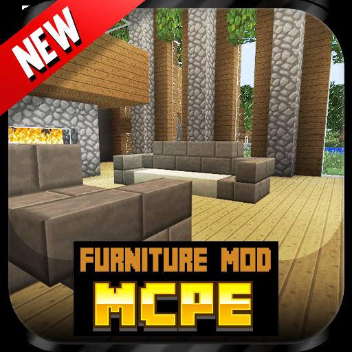 娱乐の家具modのMCPE` LOGO-記事Game