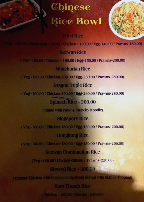 Dragon menu 4