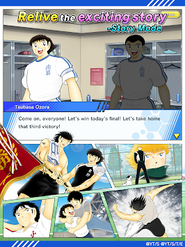 Captain Tsubasa: Dream Team APK screenshot thumbnail 11