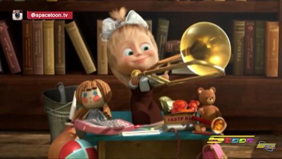 ماشا والدب بدون موسيقى