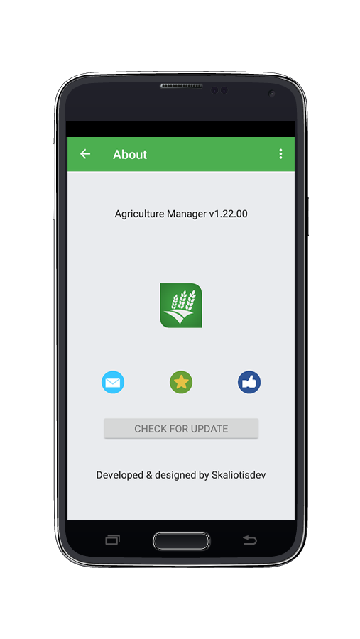 Αgriculture Manager Cash Flow- screenshot