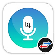 Tamil Voice To Text Translator