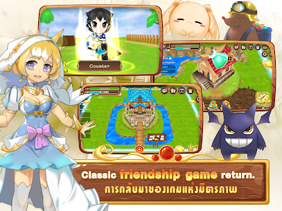 Pakapow : Friendship Never End Apk Download For Android and Iphone 7