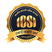 ICSI National Convention