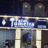 Palm Jumeira - Multi Cusine Restaurant photo 1
