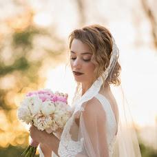 Wedding photographer Ekaterina Trifonova (Trifonova). Photo of 29.06.2017