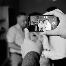 Wedding photographer Konstantin Skomorokh (Const). Photo of 12.01.2018