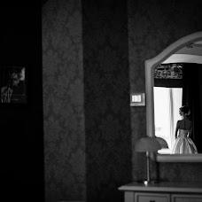 Wedding photographer Malnev Roman (ramzess). Photo of 09.07.2015