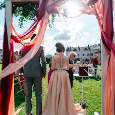 Wedding photographer Irina Pervushina (London2005). Photo of 23.03.2018