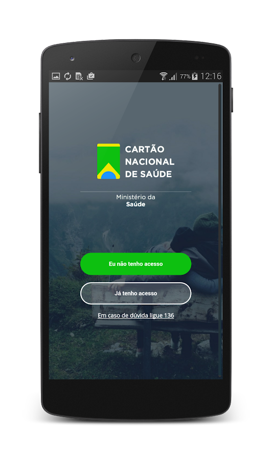 Cartão SUS Digital- screenshot