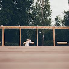 Wedding photographer Elena Moskaleva (lemonless). Photo of 04.08.2014