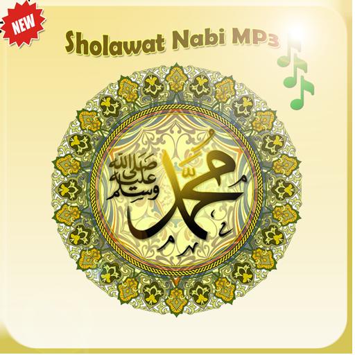 NABI invocation MP3 OFFLINE