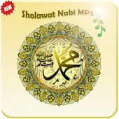 NABI invocation MP3 OFFLINE
