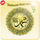 NABI invocation MP3 OFFLINE (app)