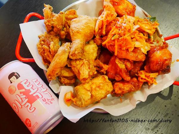 嚦咕嚦咕韓式炸雞專賣店 東區韓式炸雞 旅行應援團強力推薦 @范范愛分享