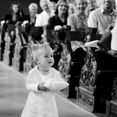 Hochzeitsfotograf Nicole Ammann (ammann). Foto vom 05.09.2014