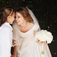 Wedding photographer Marina Boyko (MarinaB). Photo of 26.06.2017