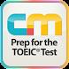 CM TOEIC テスト