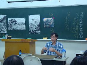 Photo: 20110926頭份(一)山水有情—中國山水畫初探002