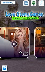 الرومانسية مسقط-قصتك (الحب في سن المراهقة ألعاب) 4