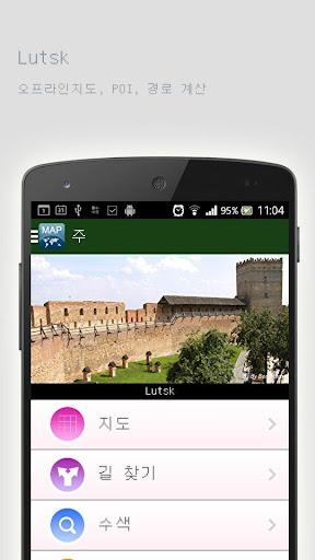 Lutsk오프라인맵