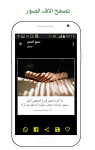 صور Photos screenshot 8