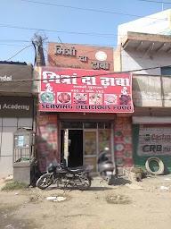 Mitraan Da Dhaba photo 1