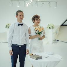 Wedding photographer Matvii Mosiahin (matveyphoto). Photo of 14.07.2018