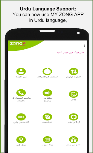 My Zong 4.2.3.5 screenshots 3