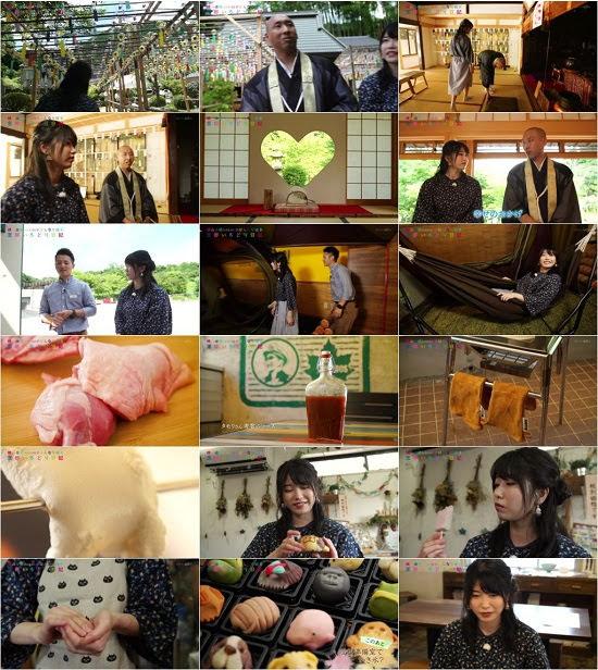 (TV-Variety)(720p) 横山由依 – がはんなり巡る 京都いろどり日記 ep61 180718