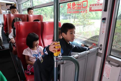 1081101公車宣導