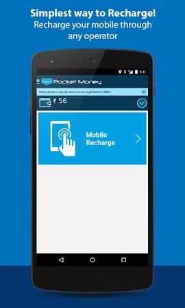 Free Mobile Recharge 1.0.58 screenshot 277914