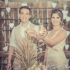 Wedding photographer Felipe menegazzi Barbosa (fx7photostudio). Photo of 26.02.2016
