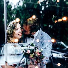 Wedding photographer Anna Berezina (annberezina). Photo of 03.11.2017