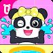 ベビーパンダのお世話:トイレトレーニング