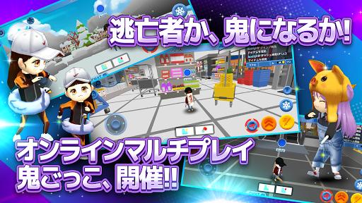 対戦!こおり鬼 screenshots 2