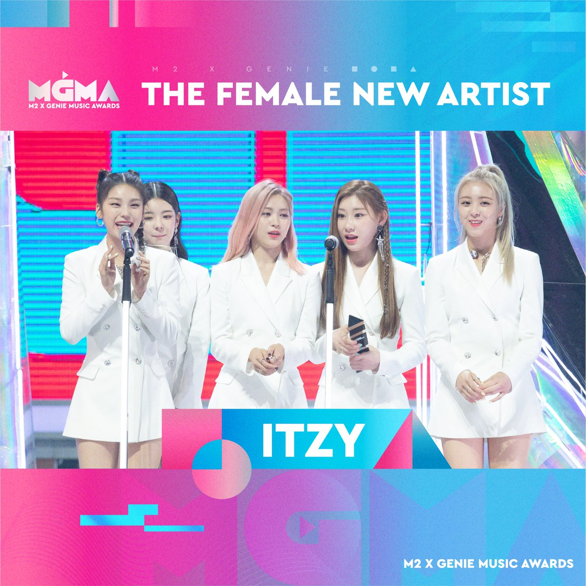 itzy 2019 mgma