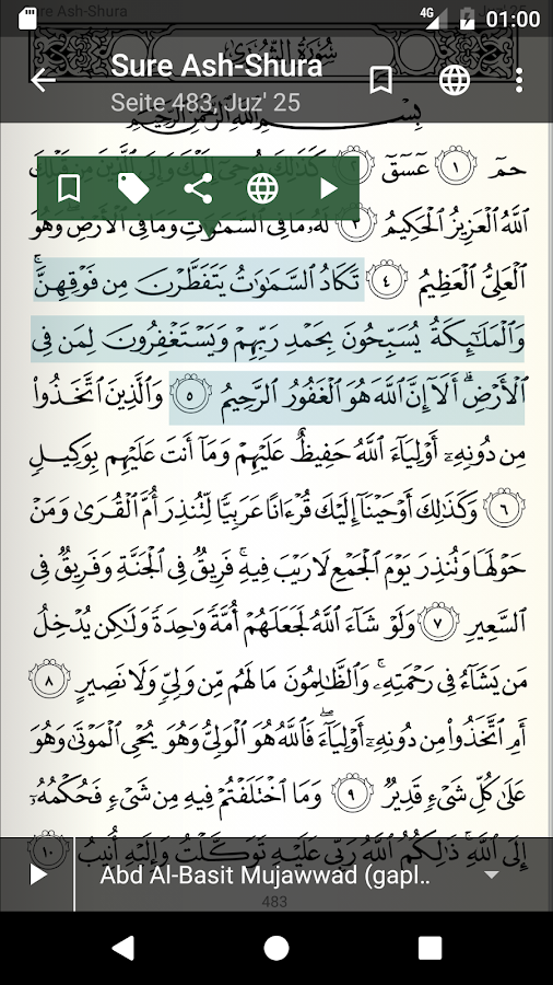 Quran für Android – Screenshot
