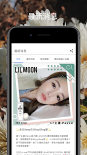 Download Full Cl mall 1.7 APK