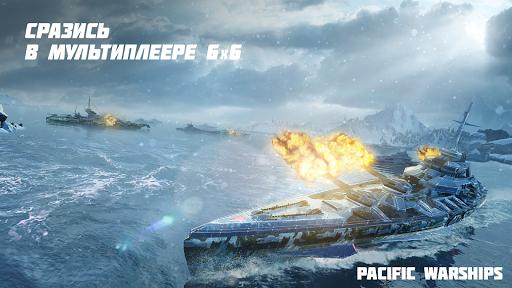 Pacific Warships:  Epic Battle 0.5.0 screenshots 4