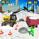Download Mega Snow Excavator Machine Simulator 20 For PC Windows and Mac