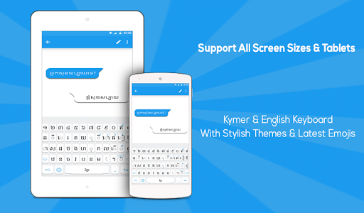 Khmer keyboard: Khmer Language Keyboard 1.9 Screenshots 12