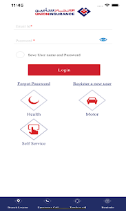 Union Insurance App Download For Android and iPhone 1