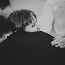 Wedding photographer Konstantin Arapov (Arapovkm). Photo of 14.10.2015