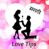 Tải Game Love Tips in Marathi