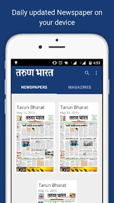 Tarun Bharat Marathi Newspaper - screenshot