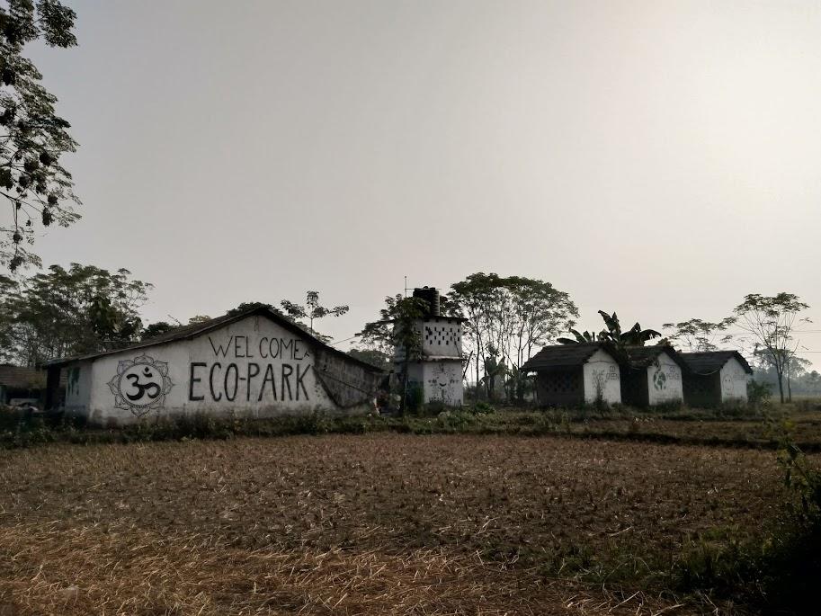 エコパークの建物
