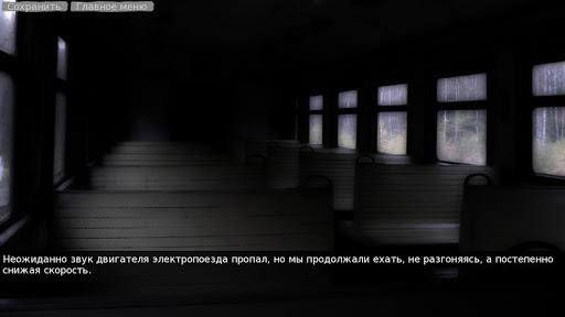 Шестидесятый километр screenshot
